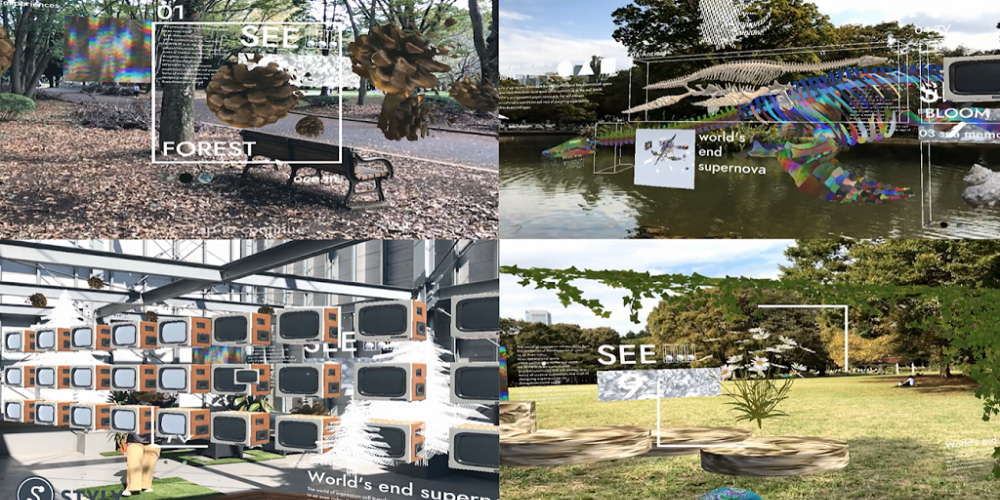 Une plateforme pour créer de l'art en réalité augmentée