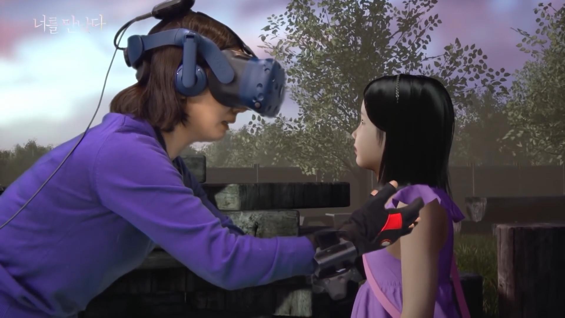 Les retrouvailles d'une mère et sa fille en réalité virtuelle